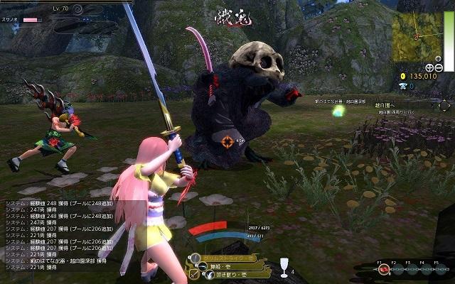 Ya Jugaron El Free To Play De Onigiri Para Ps4 Levelup