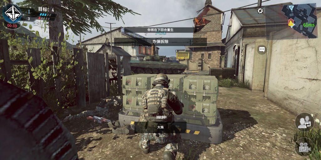 Call of Duty Mobile llegará este año para competir contra