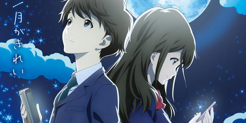 Akane y Kotaro