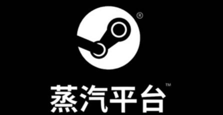 La Beta pública de Steam China comenzará en unos días