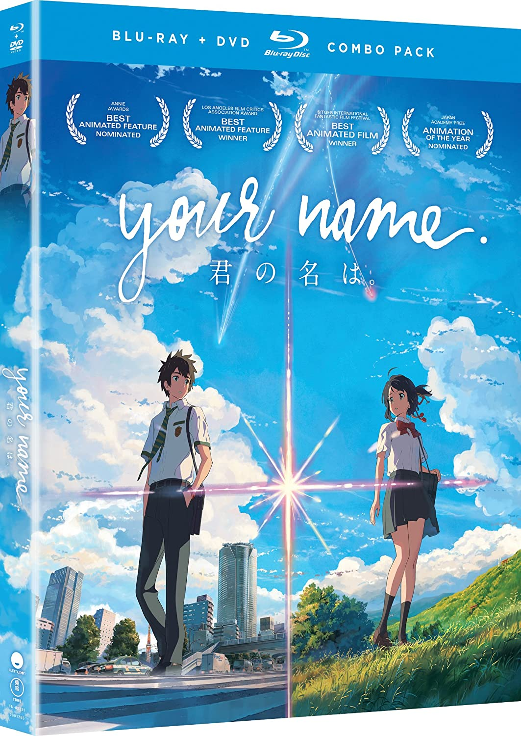 Your Name [Blu-ray]