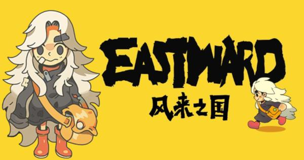 Eastward will have a physical release and a great collector's edition |  LevelUp - Ruetir