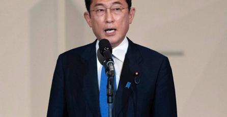 Japón: el nuevo primer ministro es fan de <em>Demon Slayer</em>; promete apoyar la industria
